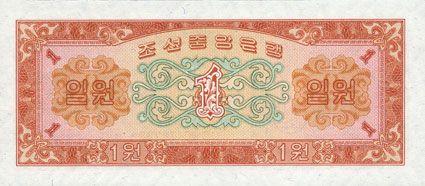 Banknoten Corée du Nord. Billet. 1 won 1959