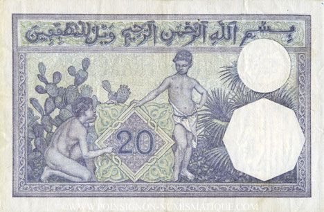 Banknotes Tunisie. Billet. 20 francs, type 1912, du 8.7.1938