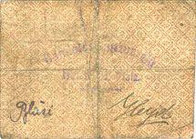 Banknotes Hassloch. Handelsshutz - Verein. Billet. 50 pf, texte sans erreur : jederzeit eingelöst