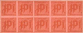 Banknotes Passau, Stadt, billets, 10 x 1 pf n. d. Carton rosé