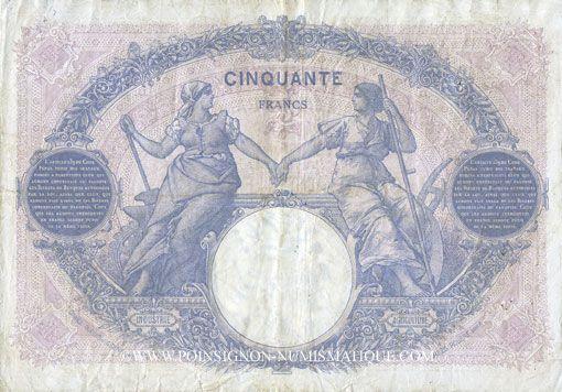 Banknotes Banque de France. Billet. 50 francs bleu et rose, 28.7.1926