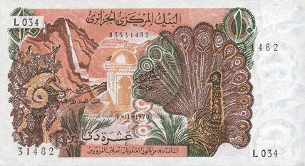 Banknotes Algérie. Banque Centrale. Billet. 10 dinars 1.11.1970