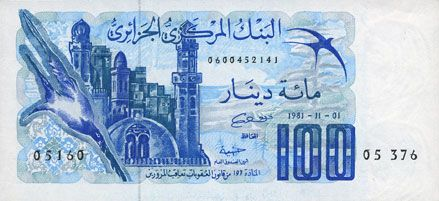 Banknotes Algérie. Banque Centrale. Billet. 100 dinars 1.11.1981