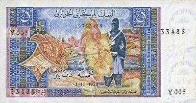 Banknotes Algérie. Banque Centrale. Billet. 5 dinars 1.11.1970