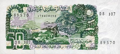 Banknotes Algérie. Banque Centrale. Billet. 50 dinars 1.11.1977
