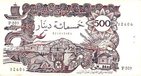 Banknotes Algérie. Banque Centrale. Billet. 500 dinars 1.11.1970