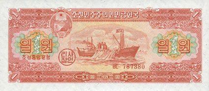Banknotes Corée du Nord. Billet. 1 won 1959