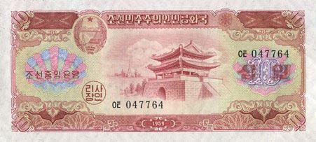 Banknotes Corée du Nord. Billet. 10 won 1959