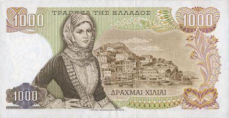 Banknotes Grèce. Billet. 1 000 drachmes 1.11.1970