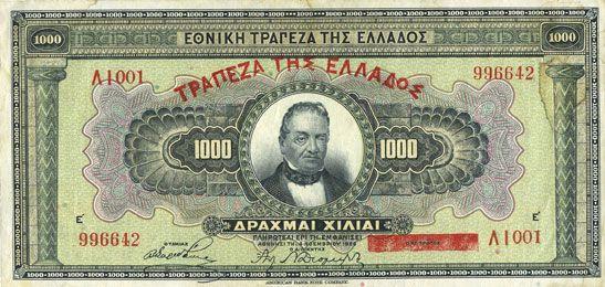 Banknotes Grèce. Billet. 1 000 drachmes 4.11.1926