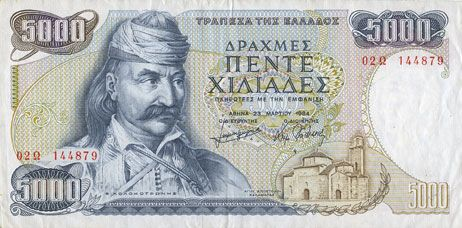 Banknotes Grèce. Billet. 5 000 drachmes 23.3.1984