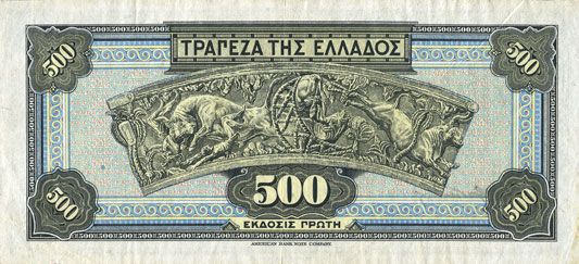 Banknotes Grèce. Billet. 500 drachmes 1.10.1932