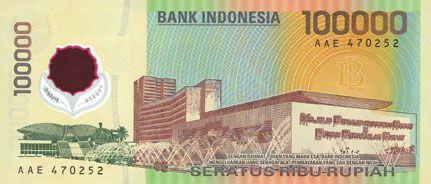 Banknotes Indonésie. Billet. 100 000 roupies 1999