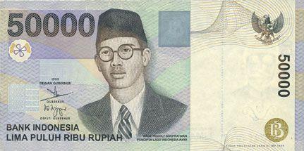 Banknotes Indonésie. Billet. 50 000 roupies 1999
