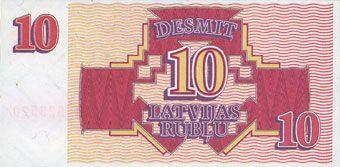 Banknotes Lettonie. Billet. 10 roubles 1992