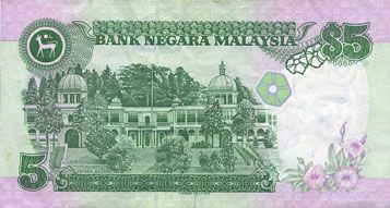 Banknotes Malaisie. Billet. 5 ringgit (1983-1984)