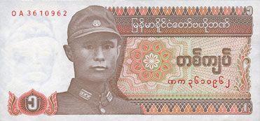 Banknotes Myanmar (Birmanie). Billet. 1 kyat (1990)