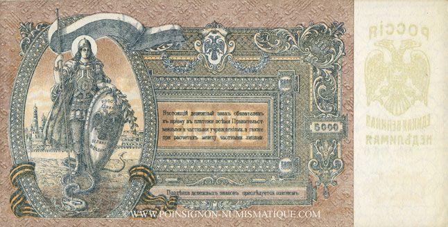 Banknotes Russie du Sud. Billet. 5 000 roubles 1919