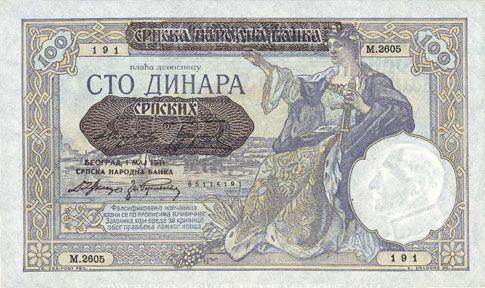 Banknotes Serbie. Banque Nationale. Billet. 100 dinars 1941 /100 dinars de Yougoslavie