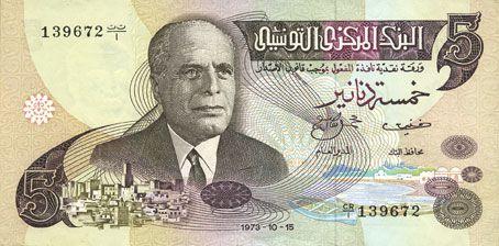 Banknotes Tunisie. Billet. 5 dinars 15.10.1973
