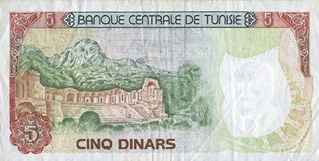 Banknotes Tunisie. Billet. 5 dinars 15.10.1980