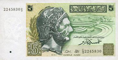 Banknotes Tunisie. Billet. 5 dinars 7.11.1993