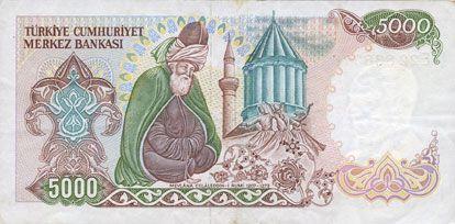 Banknotes Turquie. Billet. 5 000 lires 1970 (1985)