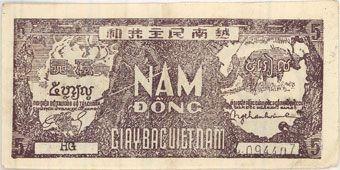 Banknotes Vietnam. Banque vietnamienne - Viêt-Nam Dàn Chu Cong Hoa. B5 dong (1948), gris-bleu. R/: brun violet