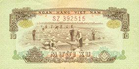 Banknotes Vietnam du Sud. Billet. 10 xu 1966 (1975)