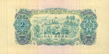 Banknotes Vietnam du Sud. Billet. 2 dong 1966 (1975)