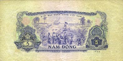 Banknotes Vietnam du Sud. Billet. 5 dong 1966 (1975)