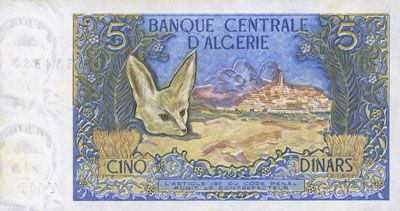 Billets Algérie. Banque Centrale. Billet. 5 dinars 1.11.1970