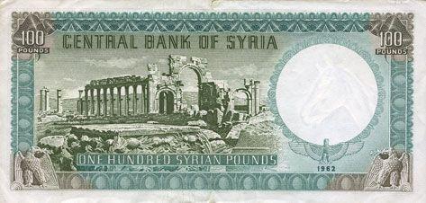 billet de banque syrie