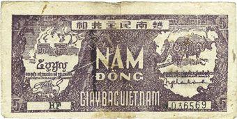 Billets Vietnam. Banque vietnamienne - Viêt-Nam Dàn Chu Cong Hoa. B5 dong (1948), gris-bleu. R/: brun violet
