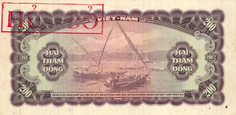 Billets Vietnam du Sud. Banque Nationale du Vietnam. Billet. 200 dong (1958), cachet rouge au revers HU-BO