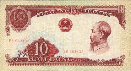 Billets Vietnam. République Démocratique. Banque Nationale du Vietnam. Billet. 10 dong 1958