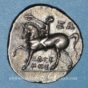 Coins Calabre. Tarente. Occupation punique (vers 212-209 av. J-C). 1/2 shekel