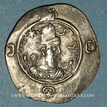 Coins Royaume sassanide. Chosroès I (531-579). Drachme type II /2, an 2. GD= Jay