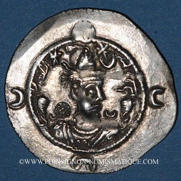 Coins Royaume sassanide. Chosroès I (531-579). Drachme, type II / 2, an 47. LD = Ray