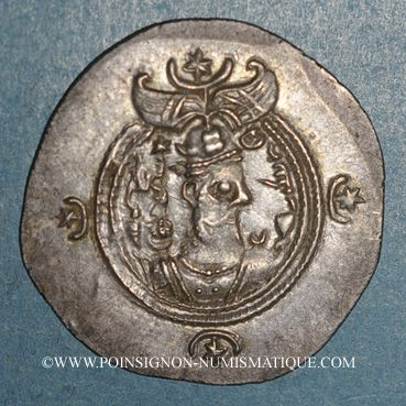 Coins Royaume sassanide. Chosroès II, 2e règne (591-628). Drachme type II/3, an 2. GW = Qom(?)