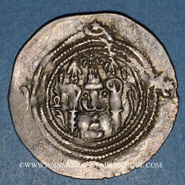 Coins Royaume sassanide. Chosroès II, 2e règne (591-628). Drachme type II/3, an 8. AY=Airan Khurra Shapur