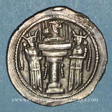 Coins Royaume sassanide. Shapur II (309-379). Drachme non datée, type I b1/3a