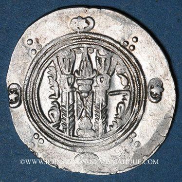 Coins Tabaristan. Gouverneurs Abbassides, Monnayage anonyme à la légende Abzüd, drachme PYE 133