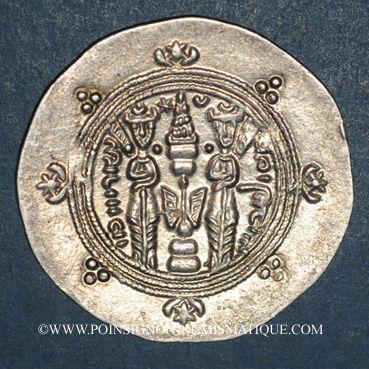 Coins Tabaristan. Ispahbad Dabwaïhides. Kurshid (740-761). 1/2 drachme PYE 91
