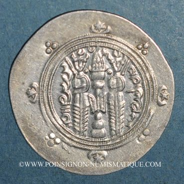 Coins Tabaristan. Ispahbad Dabwaïhides. Kurshid (740-761). 1/2 drachme PYE 98