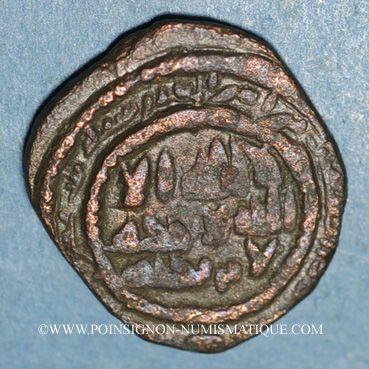 Coins al-Jazira. Abbassides. Ep. al-Ma'mun (194-218H). Fals anonyme (2)13H, Ras al-'Ayn