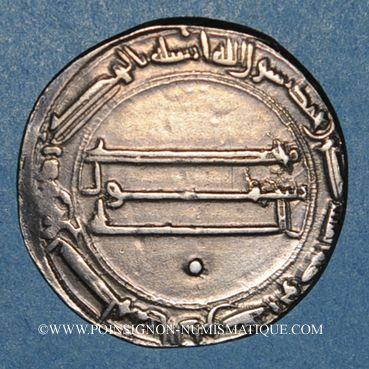 Coins al-Jazira. Abbassides. Harun al-Rashid (170-193H). Dirham 188H. al-Rafiqa