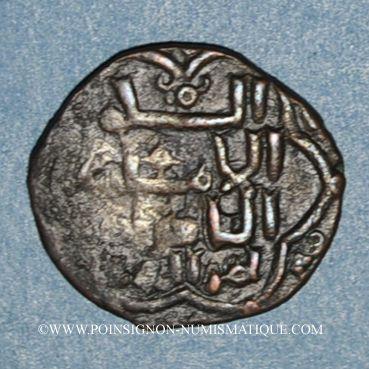 Coins Al-Jazira. Ayyoubides. al-'Adil (592-615H). Fals bronze, Harran