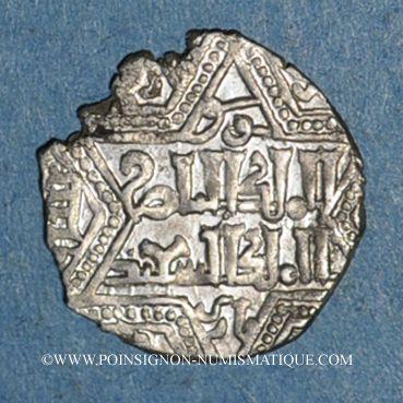 Coins al-Jazira. Ortoquides de Mardin. Ghazi I (637-658H). 1/2 dirham, Mardin