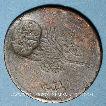 Coins Balkans. Ottomans. Ile de Yunda (proche de Lesbos). Bronze, 20 Para 1255H/ An 21, contremarqué, daté